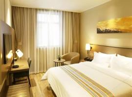 Elan Hotel Hangzhou Xiaoshan Yinlong Mall Shixinzhong Road, Xiaoshan