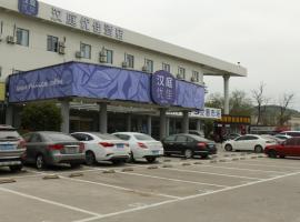 Hanting Premium Hotel Nanjing Xianlin University Town, Nanjing (Yaohuamen yakınında)