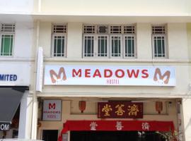 Meadows Hostel