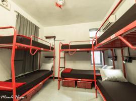 Mojzo Dorm