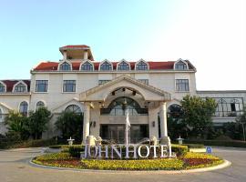 John Garden Hotel