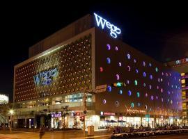 Wego Funtel - Dazhi Branch