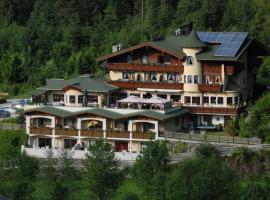 Hotel Ländenhof Superior, Mayrhofen