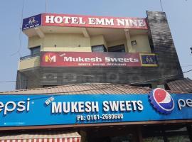 Hotel Emm Nine, Лудхиана (рядом с городом Dorāha)
