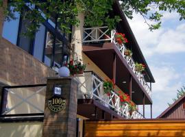 Mini Hotel on Kostandi Street