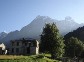 Peak Mazeri Guest House, Mazeri (рядом с городом Tvebishi)