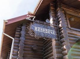 Usadba Minevichi, Bogatyrevichi (Stetski yakınında)