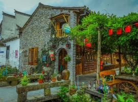 Xidi Kunlun International Hostel