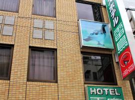 Business Hotel Raicho, Koshigaya