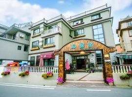 Haiyunjian Cafe Hostel, Shengsi (Shizhu yakınında)