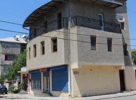 Guest House Marina, Гори