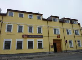 Penzion U kaplicky, Olomouc (Křelov yakınında)