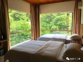 Guilin Twelve Beach Holiday Hotel, Lingui