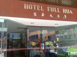 Hotel Full Hua
