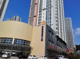 Lianyungang Sweetome Vacation Apartment - Si Ji Hua Cheng, Lianyungang (Xugou yakınında)