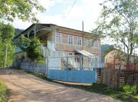 Armazi, Khulo (рядом с городом Gomarduli)