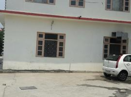 JASHAN HOTEL, BAR &RESTURANT, Nermand (рядом с городом Duttnager)