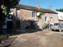 La Tabourie, Courson (рядом с городом Morigny)