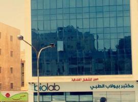 Haneen Hotel Apartments, Amman (Az Zarqa yakınında)