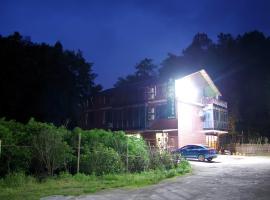 Zhangjiajie Dayangba International Hostel