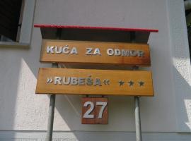 Kuća za odmor Rubeša, Kuželj (рядом с городом Gašparci)