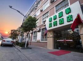 GreenTree Inn Shanghai PuDong New District YangSi Metro Station YangXin Road Shell Hotel
