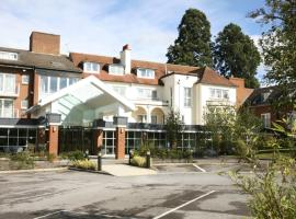 Regency Park Hotel, Ньюбери (рядом с городом Frilsham)