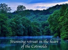 Stunning Cotswold Retreat, Страуд (рядом с городом Woodchester)
