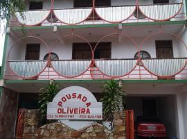 Pousada Oliveira, Guaibim