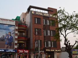 Hotel Uday Palace