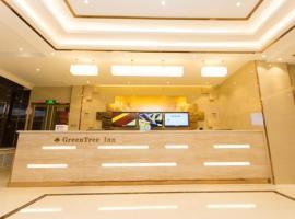 GreenTree Inn Shijiazhuang Xinji City Shifu Street Express Hotel, Fanjiazhuang (Zhoujiazhuang yakınında)