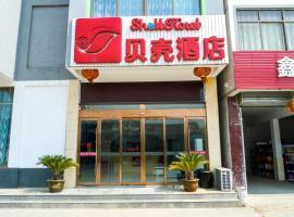 Shell Lianyungang Guanyun Tuhe Town Hotel, Xudagou (Chenjiagang yakınında)