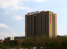 Shell Nantong Tongzhou District Sutong Sci-tech Industrial Park Jiangcheng Road Hotel, Tongnong'ershisidui (Xuxiang yakınında)