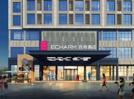 ECHARM Hotel, Lufeng (Jiebeicheng yakınında)