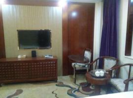 Tian Yu Hotel, Qilian (Cao Daban yakınında)