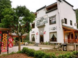 Huang Shan Yun Shui Ju Boutique Guest House, Huangshan (Kuzhuxi yakınında)