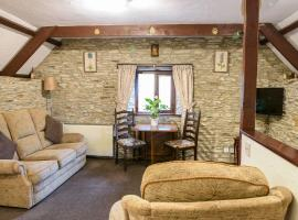 Rowan Cottage, Looe, Уэст-Лу (рядом с городом Lanreath)