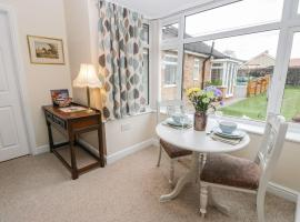 The Stonehouse, Middlesbrough, Little Ayton (рядом с городом Stokesley)