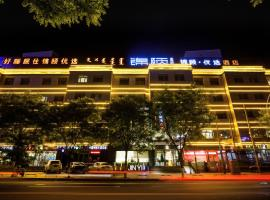 Jinyi Plus Hotel Hohhot Exibition Center Branch