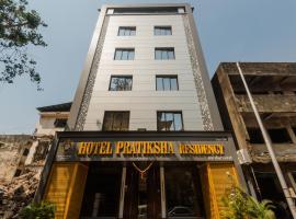 OYO 8069 Hotel Pratiksha Residency, Нави Мумбаи