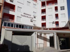 Résidence Taremante, Bejaïa (рядом с регионом Aokas)