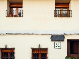 Casa rural El Corralón, Инохаль (рядом с городом Гримальдо)