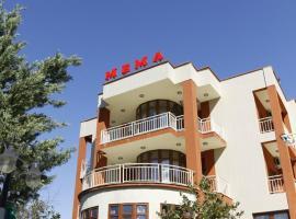 Hotel Mema, Tiran (Mullet yakınında)