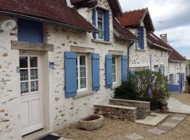 gite le pilon, Verdon (рядом с городом L'Épine-aux-Bois)