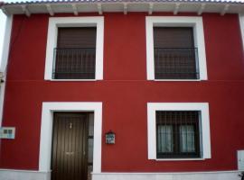Casa Rural La Panera De Fabian, Aldeamayor de San Martín (рядом с городом Megeces)