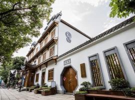 Evenfound Home Guesthouse, Jinhua (Xietang yakınında)