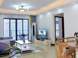 Yu Mansion Sea View Holiday Apartment