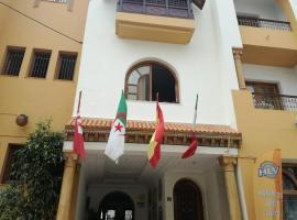 Hammamet Des Centres De Langue, Hammamet (Near Kairouan)
