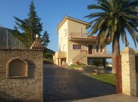 Villa Petrou, Dhaskalión