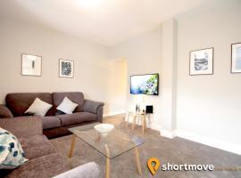 Shortmove | Robin Hood Apartments, North Shields (рядом с городом South Shields)
